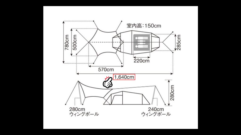 テント平面図(引用:公式HP)