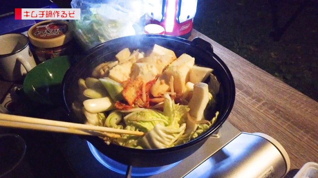 キムチ鍋 煮込み中