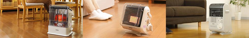 イワタニカセットガス暖房機